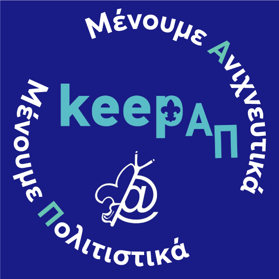 kepp-app-logo