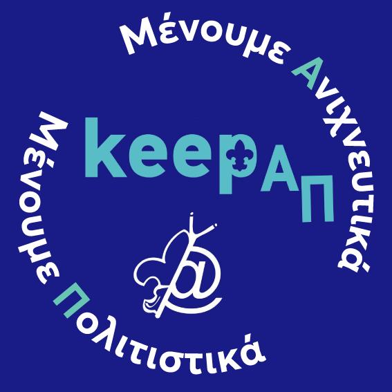 kepp-app-logo